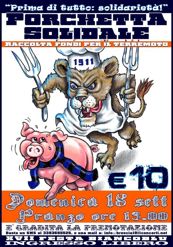porchetta_solidale_manifesto_diciassettesima16_sito